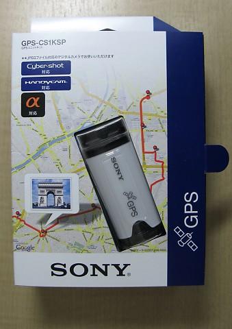 GPS-CS1KSP